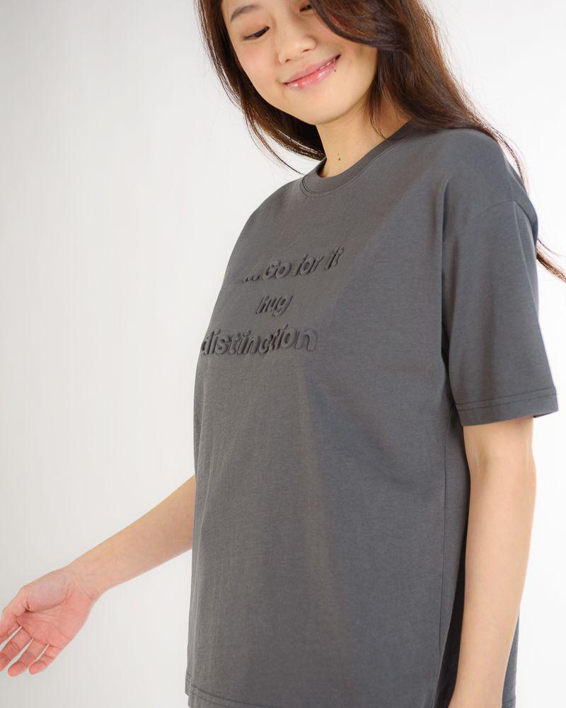 Women's Short Sleeve T-Shirt with Embossed Slogan (Dk. Grey)